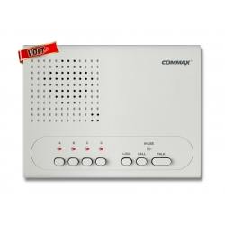 COMMAX WI-4C - 4 CH Wiress Intercom Unit